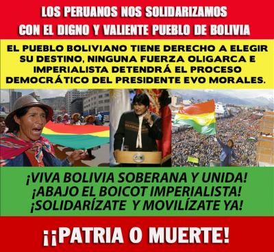 BOLIVIA PARA TODOS